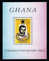 Ghana Nº HB-127 Nuevo - Ghana (1957-...)