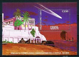 Ghana Nº HB-126 Nuevo - Ghana (1957-...)