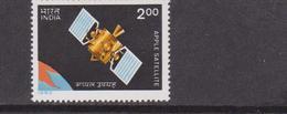 India 1982 Spazio Space MNH - Nuovi