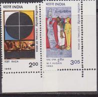 India 1982 Art MNH - Nuovi
