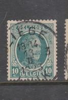COB 194 Oblitération Centrale LIEGE 3 - 1922-1927 Houyoux
