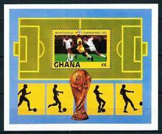 Ghana Nº HB-95 Nuevo - Ghana (1957-...)