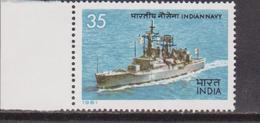 India 1981 Ship Nave MNH - Nuovi
