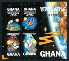 Ghana Nº HB-88 Nuevo - Ghana (1957-...)