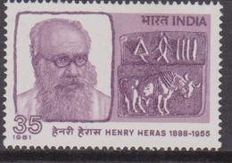 India 1982 Heras  MNH - Nuovi