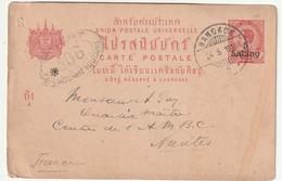 ENTIER POSTAL Surchargé Avec Censure Militaire - SIAM - Bangkok Le 24/05/1918 - Siam