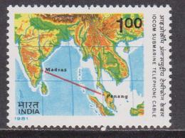 India 1982 Map Submarine  MNH - Nuovi