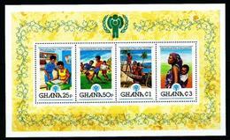Ghana Nº HB-80 Nuevo - Ghana (1957-...)