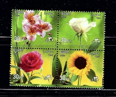 Egypt 1864 MNH 2003 Flowers Block Of 4 - Unclassified