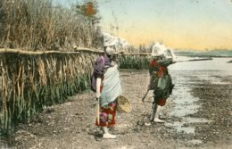 FAR EAST ASIA - Superbly Animated Children's Scene (japan Or CHina?) - Dundee (UK) Postmark 1910 - Scenes & Landscapes