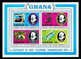 Ghana Nº HB-64 Nuevo - Ghana (1957-...)
