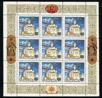 RUSSIE RUSSIA 1993, KREMLIN DE MOSCOU, 3 Feuilles De 9 Valeurs, Neufs / Mint. R249 - 1992-.... Fédération