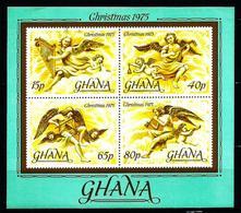 Ghana Nº HB-60 Nuevo - Ghana (1957-...)