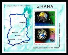 Ghana Nº HB-50 Nuevo - Ghana (1957-...)