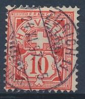 """HELVETIA - Mi Nr 54 - Cachet """"ZURICH 11"""" - (ref. 1423) - Gebraucht"""