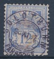 """HELVETIA - Mi Nr 55 - Cachet """"SOLOTHURN"""" - (ref. 1424) - Gebraucht"""