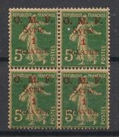 Syrie - 1920 - N°Yv. 34 - Semeuse 1pi Sur 5c Vert - Bloc De 4 - Neuf Luxe ** / MNH / Postfrisch - Syria (1919-1945)
