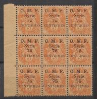 Syrie - 1920 - N°Yv. 47 - Type Blanc 75c Sur 3c - Bloc De 9 Bdf - VARIETE 75 Effacé - Neuf Luxe ** / MNH / Postfrisch - Syrie (1919-1945)