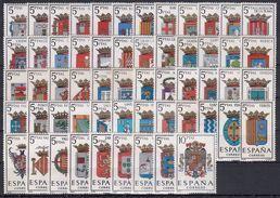 ESPAÑA 1962/1966 SERIE ESCUDOS COMPLETA NUEVO - España