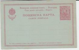 BULGARIA CARTE POSTALE NEW 1903 - Cartes Postales