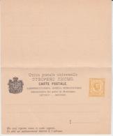 MONTENEGRO POST CARD NEW 1892 NIKOLAUS 2 + 2 - Montenegro