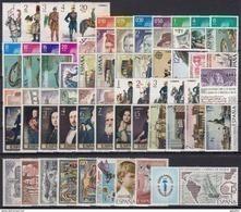 ESPAÑA 1977 Nº 2381/2450 AÑO NUEVO COMPLETO,69 SELLOS - Años Completos