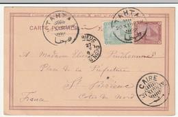 ENTIER POSTAL - EGYPTE - TAHTA Le 20/11/1919 - 1915-1921 Brits Protectoraat