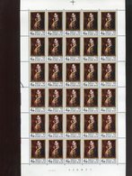 Belgie 1975 1779 Jeugdfilatelie Painting Cornelis De Vos Vekemans Luppi Full Sheet MNH Plaatnummer 1 - Feuilles Complètes