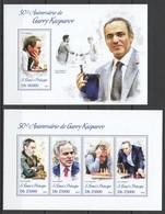 ST1761 2013 S.TOME E PRINCIPE SPORT CHESS 50 ANNIVERSARY GARRY KASPAROV KB+BL MNH - Schach