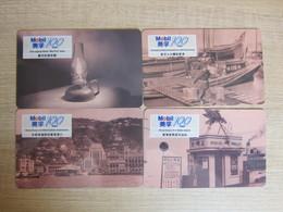 Prepaid Phonecard,100 Years History Of Mobil Hongkong,set Of 4,limited Edition - Hong Kong