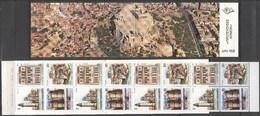 Grecia Carnet 1681 ** Carnet. Ciudades. 1988 - Markenheftchen