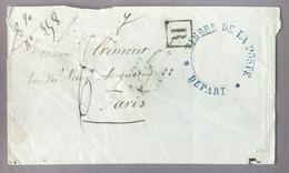 France - Enveloppe Avec Emplacement Pour Timbre De Départ Et D'arrivée (au Dos) + R - (B2218) - Postmark Collection (Covers)