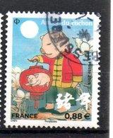 FRANCE  OB CACHET ROND - Frankreich