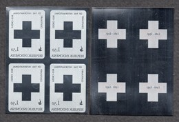 KPI-403. INDONESIA 1963- Scott #601 Rupiah Of Red Cross 1,50r Block 4,  Piece Of Printing Plate! Rare - Niederländisch-Indien