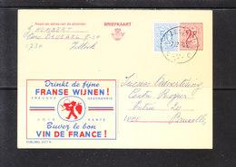 2377 Vin De France - Entiers Postaux