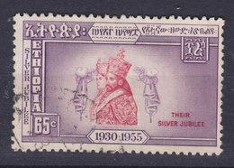 Ethiopia 1955 Mi. 342    65c. Das Kaiserpaar Thronjubilaüm Kaiser Haile Selassié - Äthiopien