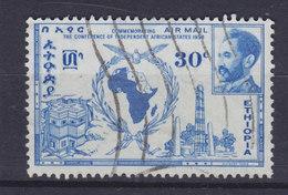 Ethiopia 1958 Mi. 368    30c. Konferenz Der Unabhängigen Afrikanischen Staaten - Äthiopien