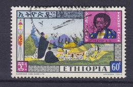 Ethiopia 1962 Mi. 442    60 C. König Yekuno Amlak Christliche Priester UndDorfgemeinschaft - Äthiopien
