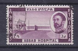Ethiopia 1962 Mi. 433    3c. Assab Hospital Krankenhaus - Äthiopien