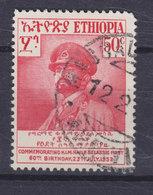 Ethiopia 1952 Mi. 316    30c. Geburtstag Des Kaisers Hailé Selassié 60th Birthday - Äthiopien