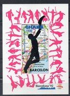 GHANA  Timbre Neuf De 1992  ( Ref  6497 )  Sport - J O - Ghana (1957-...)