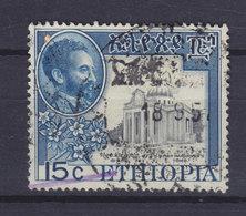 Ethiopia 1951 Mi. 295    15c. Schlacht Von Battle Of Adoua Grebmal Von Ras Makonnen - Äthiopien