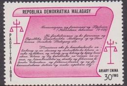 Madagascar Malagasy 1981  Oaths Magistracy Renewal Legge Law  MNH - Organizzazioni