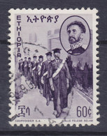 Ethiopia 1964 Mi. 478     60c. Erziehungswesen Abiturienten - Äthiopien