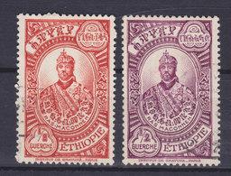 Ethiopia 1931 Mi. 176, 178    Ras Makonnen - Äthiopien
