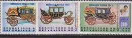 Niger Set Naissance Prince William 1982 MNH - Case Reali