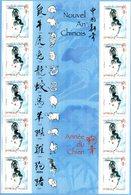 France.bloc No F3865 De 2006.nouvel An Chinois.annee Du Chien.n**. - Sheetlets