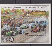 NIGER - 1982 Ferrari Grand Prix Set MNH - Automobili