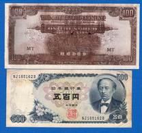Japon  2  Billets - Japon