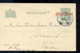 Den Bosch - 1921 - Korte Scheidslijn - Geuzendam - 's-Hertogenbosch